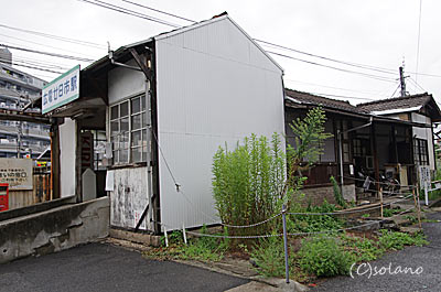 広電廿日市駅(広島電鉄)の木造駅舎