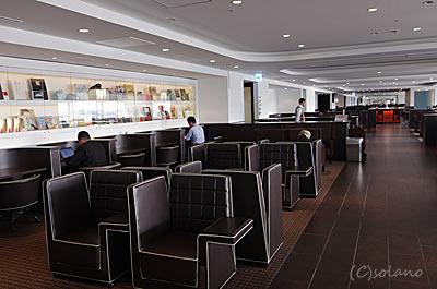 羽田空港、JALサクララウンジ(国内線)