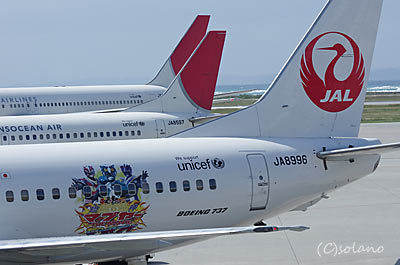 JTA563便、JTA鶴丸×琉神マブヤージェット。