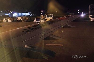 JTA、B737-400。後方座席から見た翼。