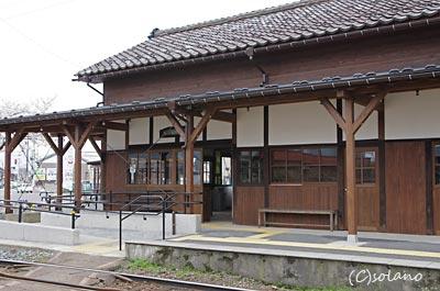 改修後の北府駅(福井鉄道)の木造駅舎