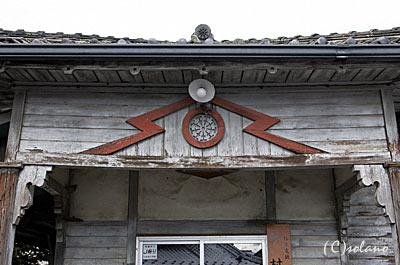 アルピコ交通(松本電鉄)新村駅駅舎に掲げられた筑摩鉄道の社紋と稲妻