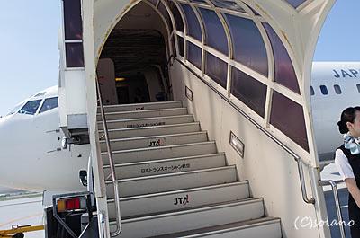 JTA563、オープンスポットからタラップで搭乗