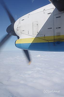 琉球エアコミューターDHC-8からの眺め