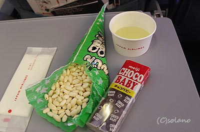 JTA255便の中で食べた駄菓子