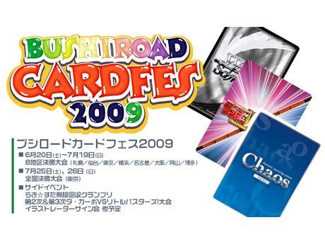 2009 07 24(2)