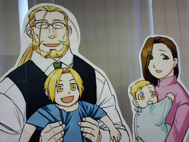 家族アップ