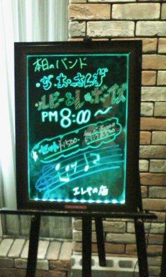 100905_2005_01.jpg