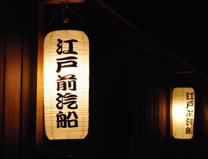 104yaka1.jpg