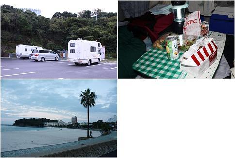 IMG_20100558-tile.jpg