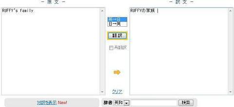 kensyamei.jpg