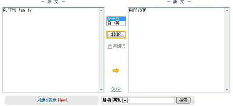 kensyamei_2.jpg