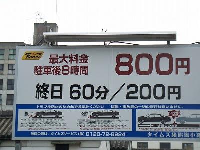 100_2875.jpg