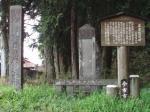 大沢の杉並木寄進碑