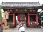 日光街道-浅草寺