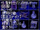 キタ━━(・∀・)━━!!