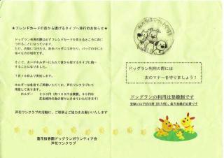 IMG_00012009-07-19_07-35-29.jpg