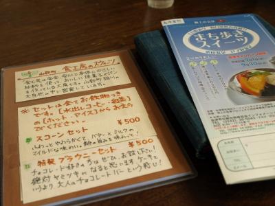 駅カフェ@七日町駅(なぬかまちえき)