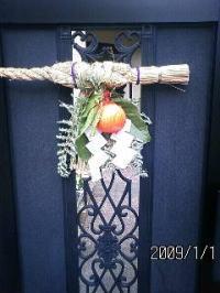 20091021.jpg