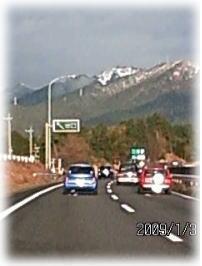 20091052.jpg
