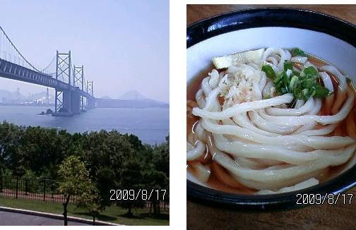 image_20090818103808.jpg