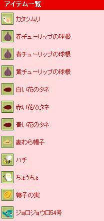 item1.jpg