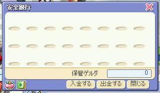 ss2.jpg