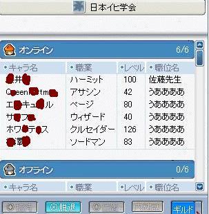 20060118023454.jpg