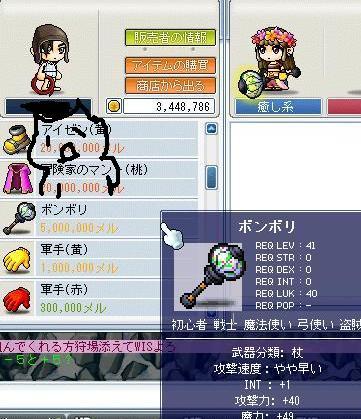 20060225102539.jpg