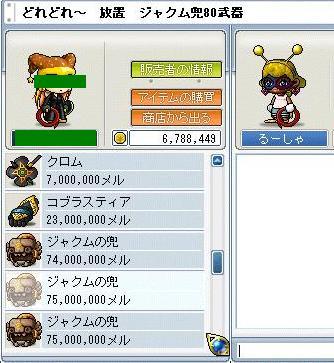 20060507150603.jpg