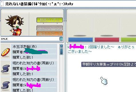 20060521234520.jpg