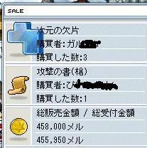 20060529120519.jpg