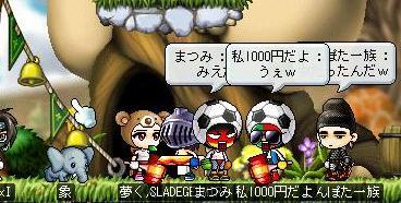 20060602112647.jpg