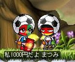 20060602112654.jpg