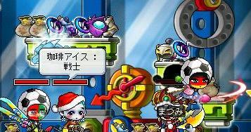 20060624100612.jpg