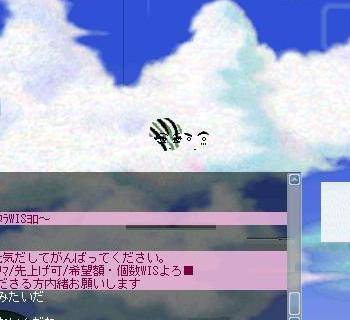 20060726044744.jpg
