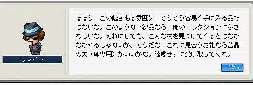 20061006122659.jpg