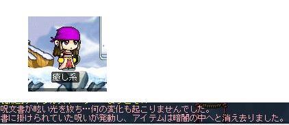 20061025123951.jpg