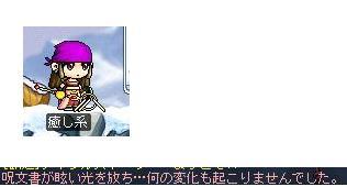 20061025123957.jpg