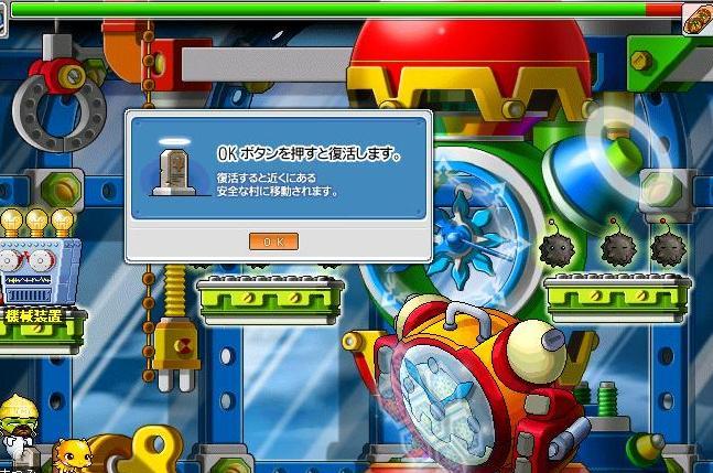 20070914021040.jpg