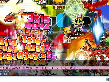 20071103141938.jpg