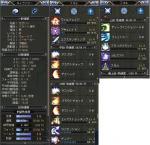 20061007010400.jpg