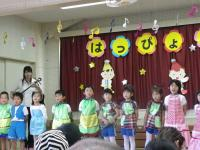 幼稚園発表会11.28 3