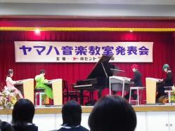 ピアノ発表会3 3.13