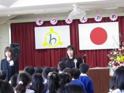 樹李幼稚園卒園式1