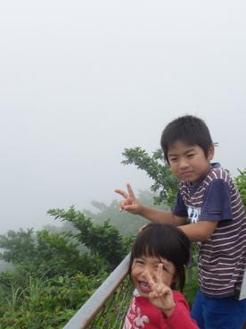 5.8霧の中4