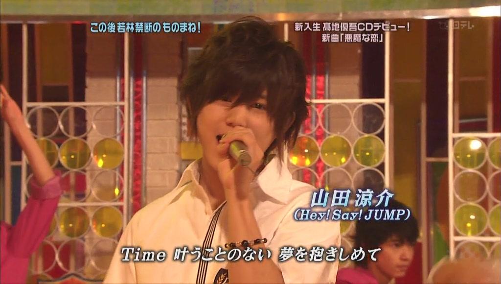 [RYS]090621スクール革命 LIVE 「悪魔な恋」[(000293)11-50-58]
