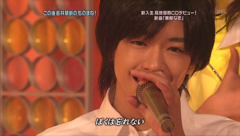 [RYS]090621スクール革命 LIVE 「悪魔な恋」[(001083)11-52-02]