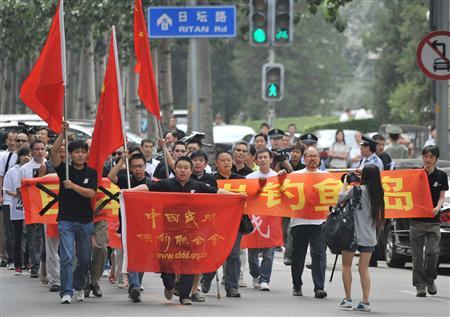 尖閣 中国国内の抗議