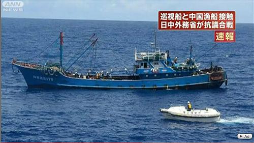 ロイター通信の画像は、中国船捕まえた当日、TVのNEWSで流れたものの